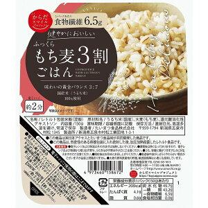 [送料無料][24個] たいまつ もち麦3割 ごはん 150g 賞味期限2020.06.24