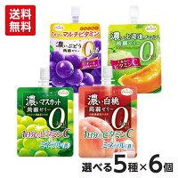 たらみ濃い0kcal蒟蒻ゼリー選べる5種類計30点セットメロンマスカット白桃りんごぶどう送料無料