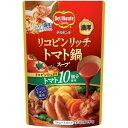 【送料無料】デルモンテ リコピンリッチトマト鍋スープ 750g×12個 賞味期限2020.05.04以降