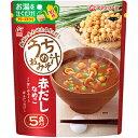 うちのおみそ汁 赤だしなめこ 5食×20個 賞味期限2019.07.02