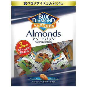 ブルーダイヤモンド アソートパック5g×30パック 賞味期限2021.07.20
