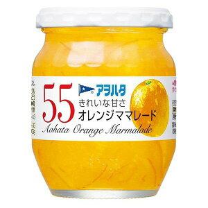 [6個]アヲハタ 55オレンジママレード250g 賞味期限2021.03.18以降