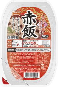 [送料無料][24個]テーブルマーク 赤飯160g 賞味期限2021.05.29