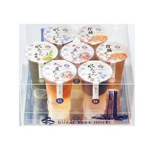 [送料無料][3箱]宝幸 横浜ロイヤルパークホテル 和風涼菓詰合せ RPJ-35WB 賞味期限2020.12.01