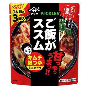 [送料無料][24個]ヤマサ醤油 ご飯がススム キムチ鍋つゆ3食 賞味期限2021.09.01