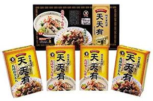 エン・ダイニング 天天有ギフトセット8食TY-201300g 賞味期限2021.02.10