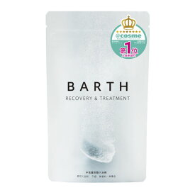 まるで美容液のような入浴剤。薬用BARTH中性重炭酸入浴剤9錠