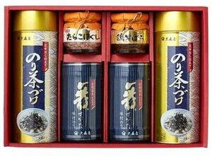 [送料無料][2個]大森屋 海苔・ほぐし瓶・お茶漬詰合せ BY-30 賞味期限2021.02.28