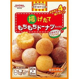 昭和産業 揚げたてもちもちドーナツミックス260g 賞味期限2022.07.04