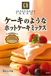 [3個]昭和産業 ケーキのようなホットケーキ400g 賞味期限2021.10.21