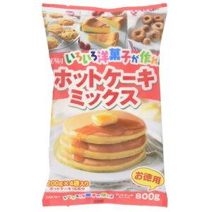 [3個]昭和産業 いろいろ洋菓子が作れるホットケーキミックス800g 賞味期限2021.10.26以降