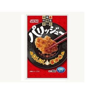 [3個]昭和産業 パリッジュ〜から揚げ粉80g 賞味期限2022.04.16
