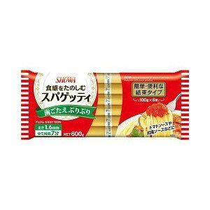 [3個]昭和産業 スパゲッティ 1.6mm ミリ100g×6袋 賞味期限2023.12.26