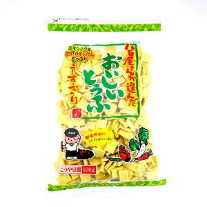 [2個]登喜和冷凍食品 八百屋さんが選んだおいしいこうや豆腐うすぎり100g 賞味期限2021.05.10