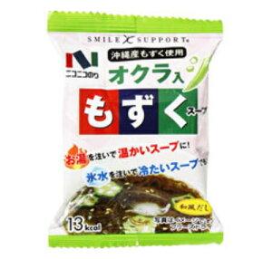 ニコニコのり オクラ入もずくスープ5g 賞味期限2021.08.08