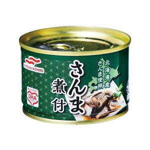 [送料無料][48個]マルハニチロ あけぼの さんま煮付EOK缶150g 賞味期限2023.07.01