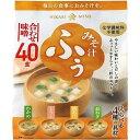 ひかり味噌 みそ汁ふぅ合わせ味噌40食 賞味期限2021.03.17