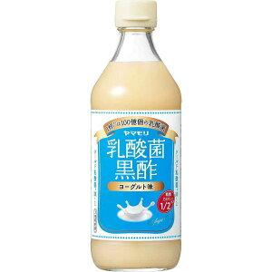 [6本]乳酸菌黒酢ヨーグルト味糖質&カロリーハーフ500ml 賞味期限2021.07.14