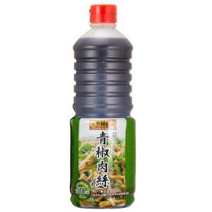 李錦記 青椒肉絲の素1180g 賞味期限2021.02.12【賞味期限間近】