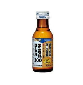 [送料無料][10本]佐藤製薬 ユンケルローヤル(200)100ml 賞味期限2023.09.01