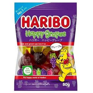 [2個]三菱食品 ハリボー ハッピーグレープ80g 賞味期限2021.05.31