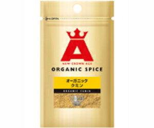 ハウス食品 NCAオーガニッククミン7g 賞味期限2022.07.27以降