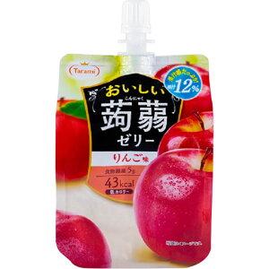 [送料無料][30個]たらみ おいしい蒟蒻ゼリー りんご味150g 賞味期限2021.12.17以降