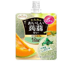 [送料無料][30個]たらみ おいしい蒟蒻ゼリー 北海道メロン味150g 賞味期限2022.06.05以降