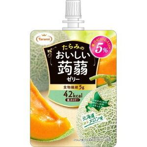 [6個]たらみ おいしい蒟蒻ゼリー 北海道メロン味150g×6個 賞味期限2022.01.29