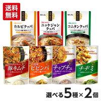 モランボン韓国料理セット選べる5種×2個アソートセットビビンバキムチチャプチェチヂミクッパ送料無料