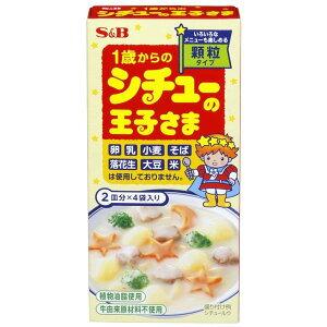 [10個]エスビー食品 シチューの王子さま顆粒60g 賞味期限2022.04.14