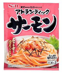 [10個]エスビー まぜスパサーモン 51.4g 賞味期限2020.03.30