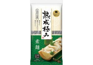 【最大300円OFFクーポン有】[10袋]日清フーズ 熟成極み 素麺 400g 賞味期限2020.04.20