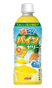 [送料無料][24個]ぷるシャリパインゼリー490ml 賞味期限2020.04.30