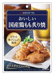 【店内全品ポイント5倍】[送料無料][24個]おいしい国産鶏もも炙り焼 50g 賞味期限2021.05.10【お買い物マラソン 特価 1/28 1:59まで】