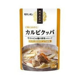 [3個]モランボン 焼肉屋直伝 カルビクッパ 賞味期限2020.09.12