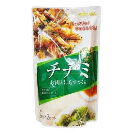 モランボン 韓の食菜 チヂミ 賞味期限2020.03.31