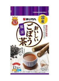 【店内商品ポイント5倍】[6個]おいしいごぼう茶 黒豆ブレンド 13包 賞味期限2021.01.31【お買い物マラソン セール 7/11 01:59まで】
