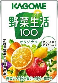 [36本]カゴメ 野菜生活100オリジナル 100ml 賞味期限2020.02.09【賞味期限間近】