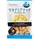 [送料無料][10個]クラウンフーヅ マカデミアナッツ 45g 賞味期限2020.06.08以降