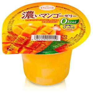 [6個]たらみ 濃いマンゴーゼリー0kcal 195g 賞味期限2020.07.05