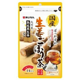 [送料無料][6個]国産生姜ごぼう茶14包 賞味期限2020.12.31