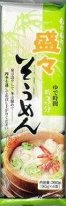 [送料無料][24袋]麺寿庵 盛々そうめん 90g×4束 賞味期限2022.5.31
