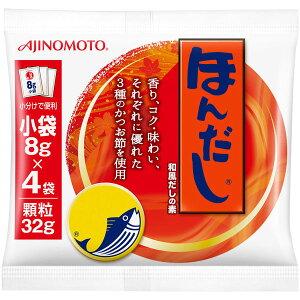 [送料無料][96個]ほんだし 小袋 8g×4袋 賞味期限2020.08.31