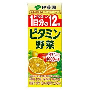 [送料無料][72本]伊藤園 ビタミン野菜200ml 賞味期限2021.04.24以降
