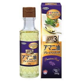 [送料無料][12個]ニップン アマニ油プレミアムリッチ 100g 賞味期限2021.04.17以降