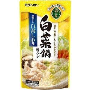 【店内全品ポイント5倍】[送料無料][10個]白菜鍋用スープ鶏がら白湯しお味 750g 賞味期限2021.05.12【お買い物マラソン 特価 1/28 1:59まで】