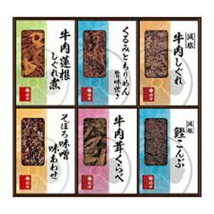 [送料無料][2箱]柿安本店 料亭しぐれ煮詰合せ RC40 賞味期限2020.05.31