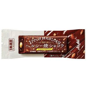 [送料無料][72個]1本満足バー ヘルシー焼ショコラ アーモンド 賞味期限2020.03.31