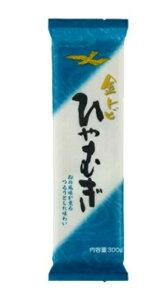 [送料無料][20個]金トビ ひやむぎ 300g 賞味期限2021.07.01